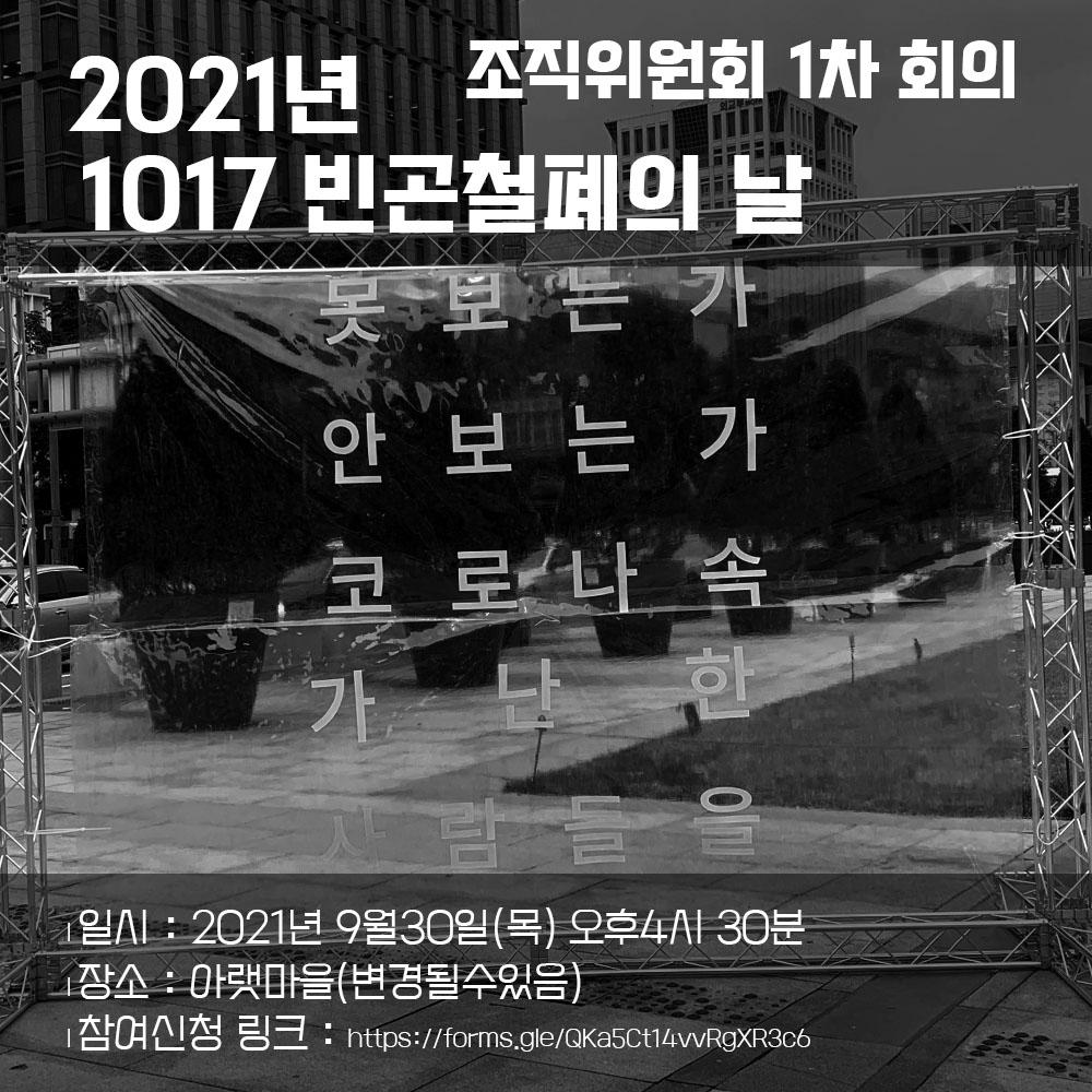 20210930.jpg